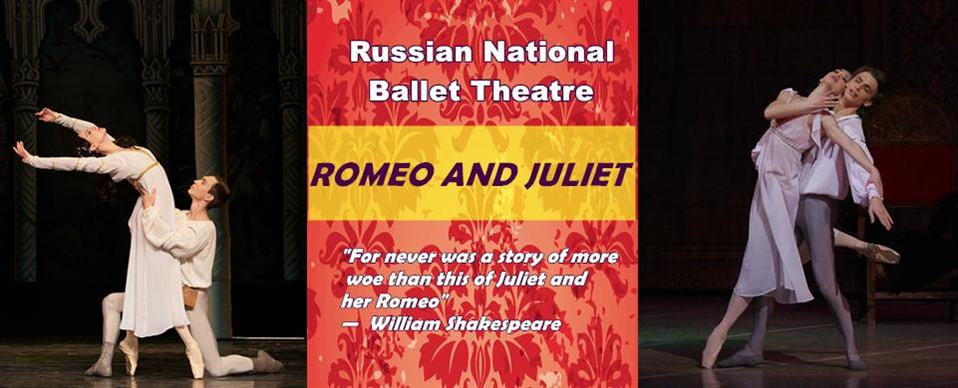 2017 Romeo and Juliet